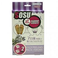 Носочки для педикюра с ароматом лаванды SOSU 2 пары: фото