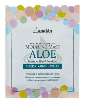 Маска альгинатная с алоэ успокаивающая Anskin Aloe Modeling Mask 25г: фото
