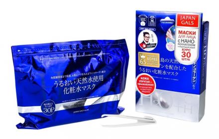 Маска Водородная вода + Нано-коллаген Japan Gals NanoC 30 шт: фото