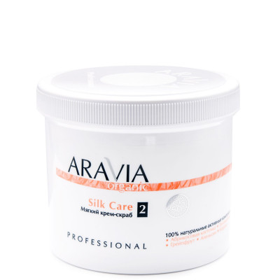 Крем-скраб мягкий Aravia Professional Organic Silk Care 550 мл: фото
