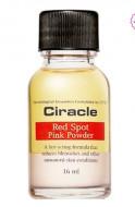 Средство от акне Ciracle Red Spot Pink Powder 16мл: фото
