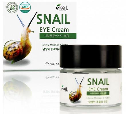 Крем для век с Улиточным муцином Ekel Eye Cream Snail 70 мл: фото