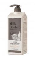 Бальзам с керамидами для волос, с ароматом белого мыла MILK BAOBAB Cera Treatment White Soap 1200 мл: фото